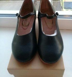 Туфли новые для народников