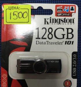 Флешка 128 ГБ