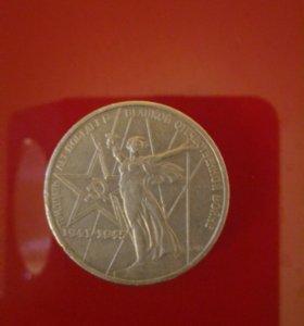 Монеты обмен