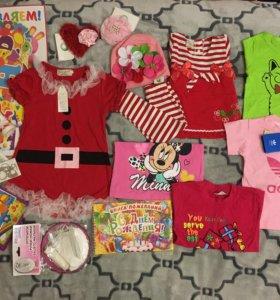 Вещи для девочки 2-3 годика новые пакетом+подарки