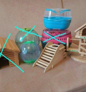 Переноска,  шар, дерев.игрушки для мелких грызунов