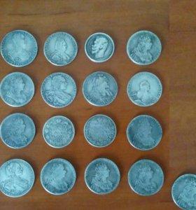 Монеты Российской империи рубль 18, 19 и 20 веков