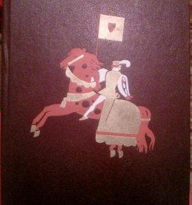 Книга Марк Твен. Принц и нищий. 1990г.