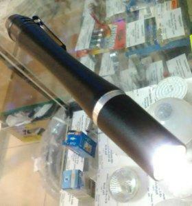 Новый фонарик ручка