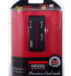 Карт-ридер USB 3.0 (работа с 2-мя SD/MicroSD)