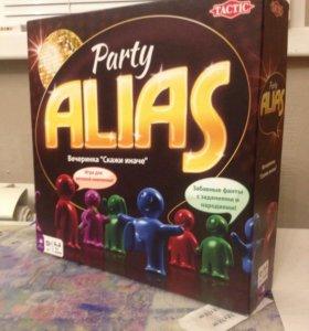 PARTY ALIAS