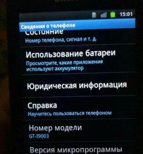 Батарея на телефон