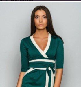 Новое платье, 46-48