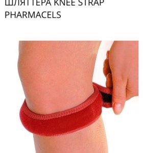 Фиксирующий ремень бандаж на колено для бега