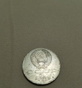 1 рубль 1987 70 лет