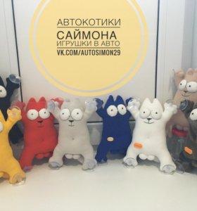 АвтоКотик Саймона ,кот Саймона
