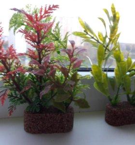 Искуственные водоросли для аквариума