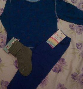 Новый комплект и носочки