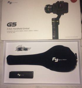 Стабилизатор FEIYUTECH G5