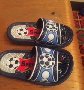 Обувь для мальчика 15 см