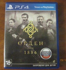 Игра PS4 Продажа/Обмен