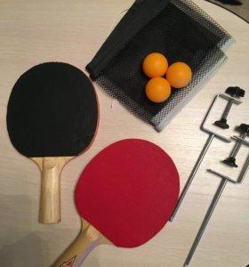 Набор для настольного тенниса(Новый)