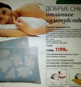 Супер подушка из гречневой лузги