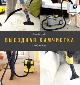 Химчистка мягкой мебели, ковров на дому