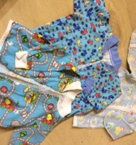 Детская одежда до 6 месяцев