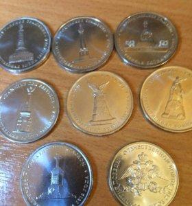Монеты набор 5 руб 200 лет Победы