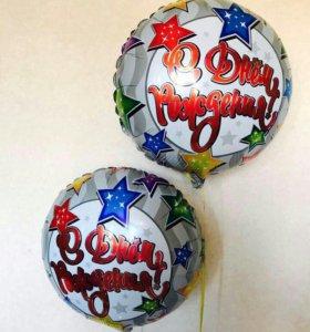 Фольгированые шарики.