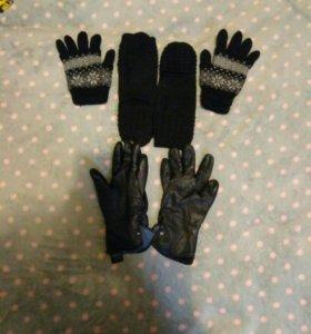 Перчатки женские-3 штуки