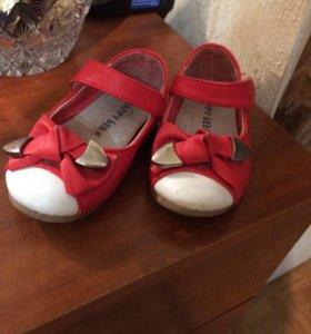 Туфли 13,5 см по стельке