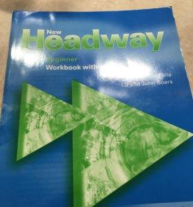 Headway пособие для английского языка