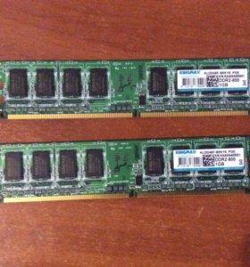 Оперативная память ddr2-800 (2 шт.)
