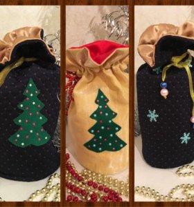 Новогодние мешочки для подарков.
