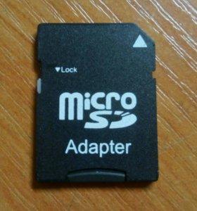 SD-карта на 16GB