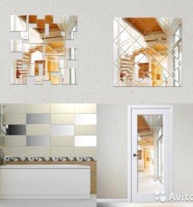 Зеркальная плитка (зеркало)