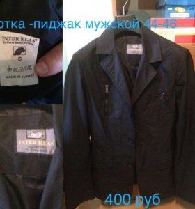 Куртка-пиджак мужской