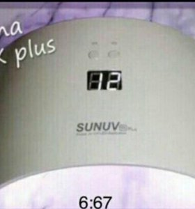 SUNplus лед лампа