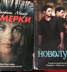 📖 книги
