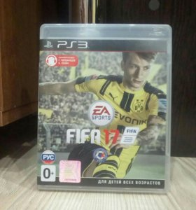 PlayStation3+ FIFA17