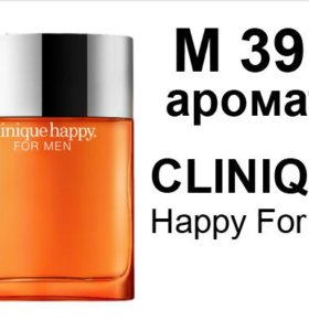 Shaik M 39 clinique happy