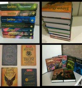 Гарри Поттер книги новые