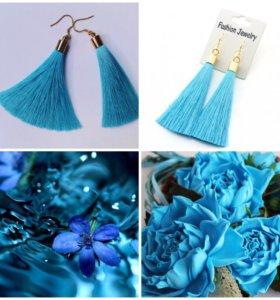 Сережки кисточки Голубые новые