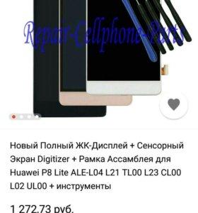 Дисплей на Huawei P8