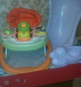 Ходунки,ванночка,горшок,игрушки