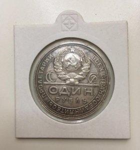 Монеты(обмен)