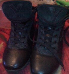 Ботинки41-43 б.у