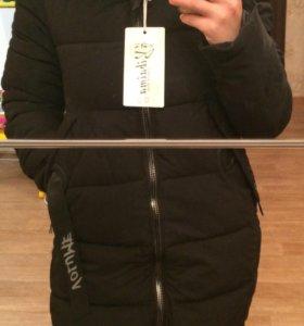 Куртка(40-44)зимняя