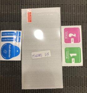 Защитное стекло на Huawei Honor 5X