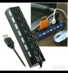 USB Hub разветвитель