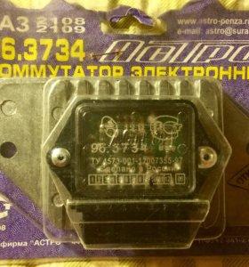 Коммутатор электронный на 2108/2109