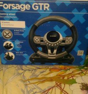 Forsage GTR
