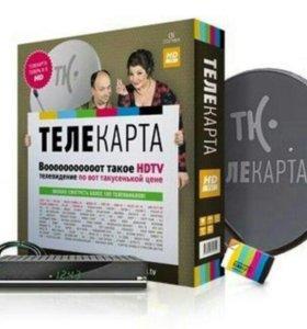 Спутниковый комплект ТЕЛЕКАРТА РУ 07